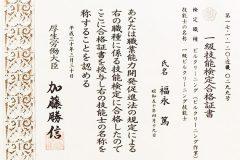 shoumei_3
